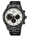 Đồng hồ Seiko SSC337P1 chính hãng