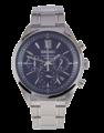 Đồng hồ Seiko SSB155P1 chính hãng