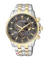 Đồng hồ Citizen BL8144-89H chính hãng