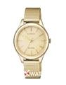 Đồng hồ Citizen EM0502-86P