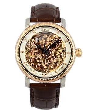 Đồng hồ Ogival OG358-18.65AGSR-GL chính hãng