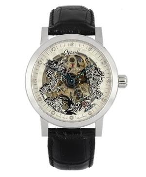 Đồng hồ Ogival OG388.63AGS-GL chính hãng