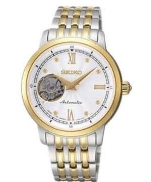 Đồng hồ Seiko SSA122J1 chính hãng
