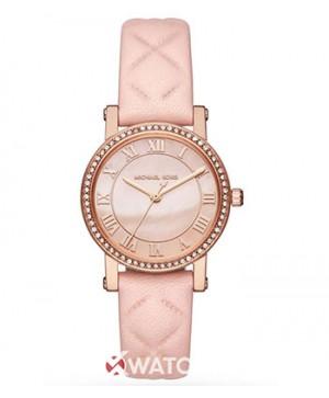 Đồng hồ Michael Kors MK2683 chính hãng