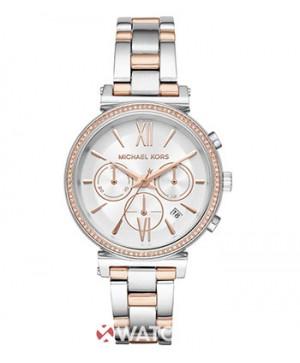 Đồng hồ Michael Kors MK6558 chính hãng