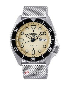 Đồng hồ Seiko SRPD67K1