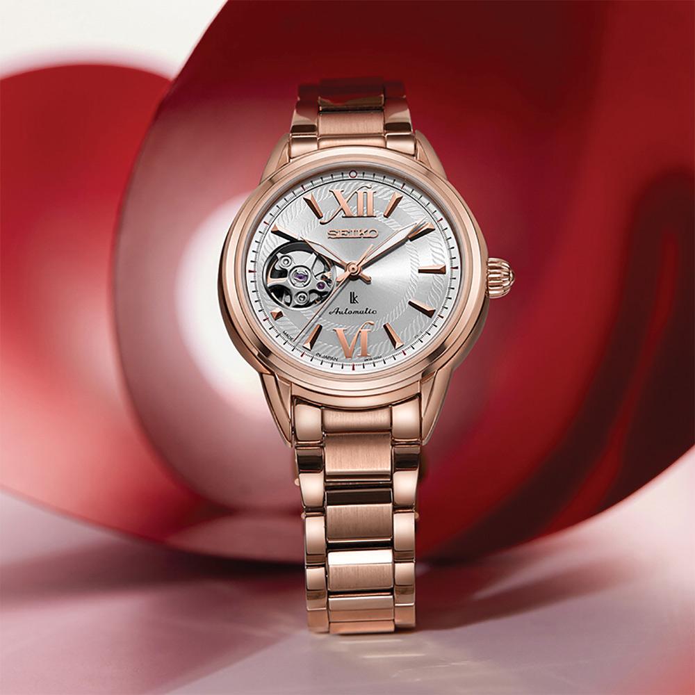 Đồng hồ nữ Seiko SSA794J1
