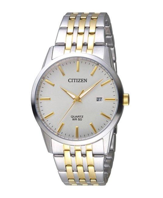 Đồng hồ Citizen BI5006-81P