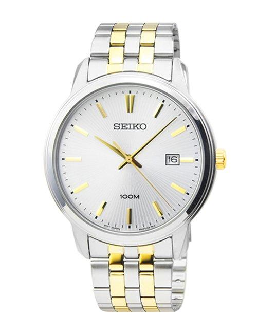 Đồng hồ Seiko SUR263P1