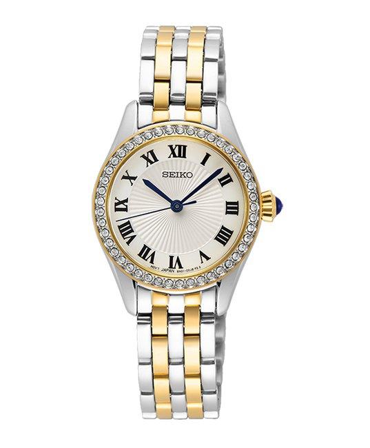 Đồng hồ Seiko SUR336P1