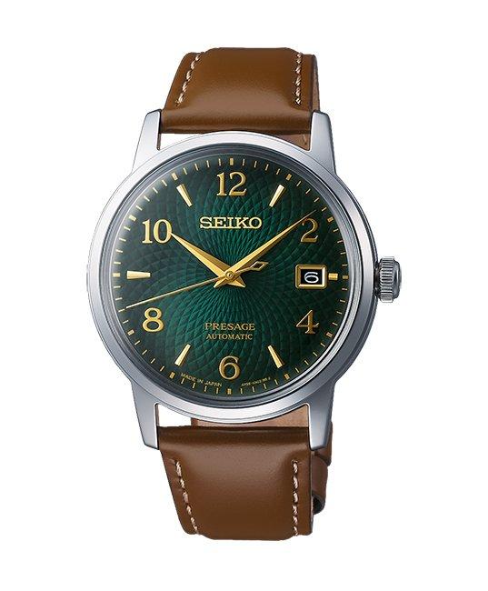 Đồng hồ Seiko SRPE45J1