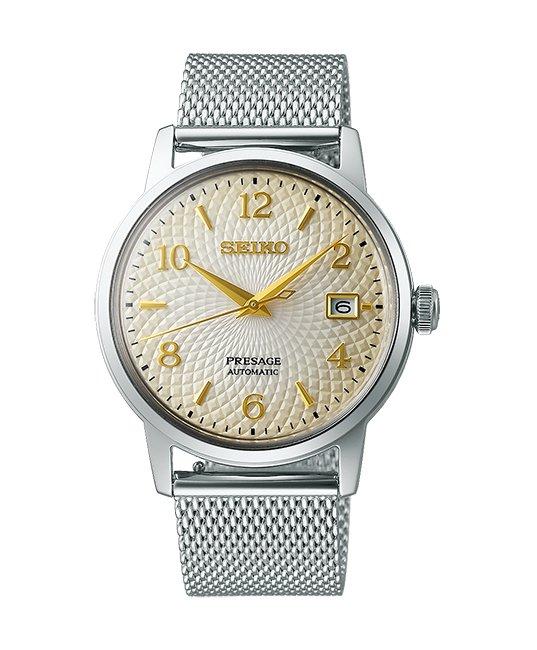 Đồng hồ Seiko SRPF37J1