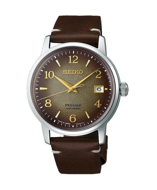 Đồng hồ Seiko SRPF43J1